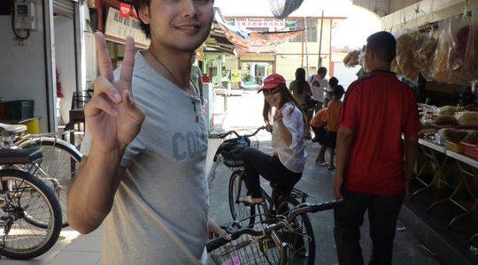 Lee Keng Huai