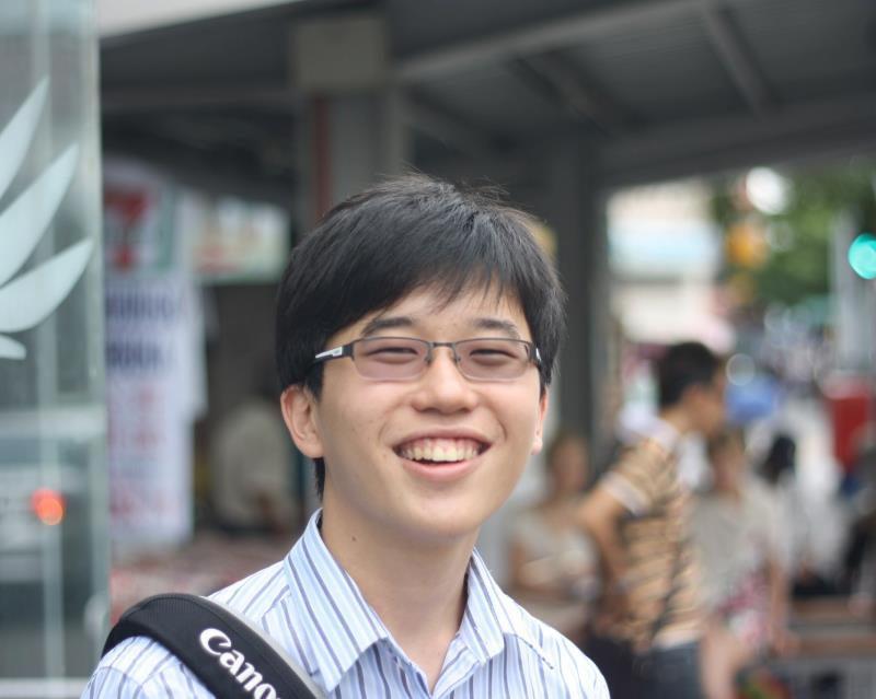 Leroy Wong